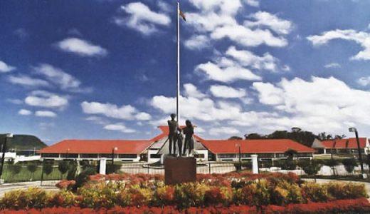 Vanuatu National Parliament Building